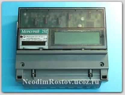меркурий 231 в разобранном виде и неодимовый магнит
