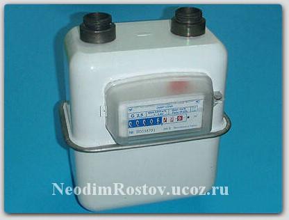 Как в домашних условиях проверить газовый счетчик в 168
