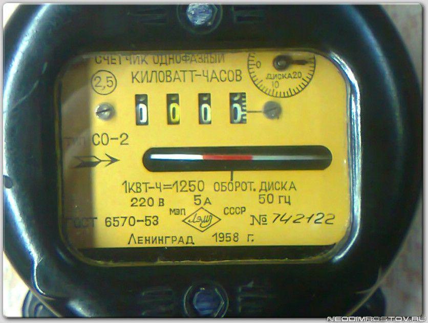 мог Как узнать электросчетчик устаревший или нет ответил