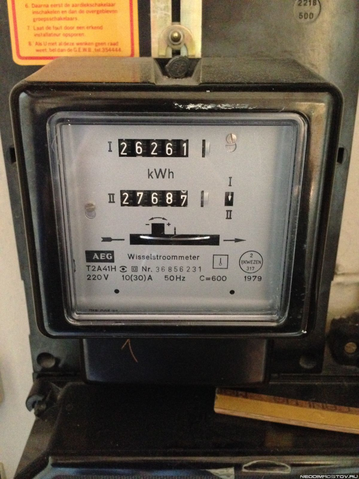 Electric Meter: Stop Electric Meter With Magnet