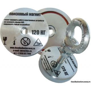 поисковый неодимовый магнит постоянный 120кг на отрыв мощный односторонний