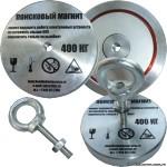 F400 кг Поисковый магнит неодимовый постоянный Односторонний магнит профессионального уровня
