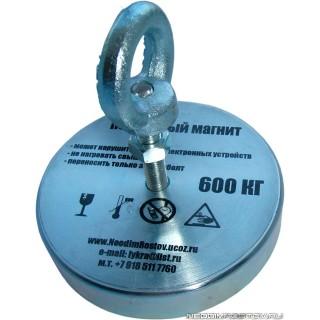 Находки постоянным Поисковым магнитом неодимовым с силой 600 кг