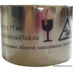 неодимовый магнит диск 70х50 сильный постоянный