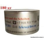 постоянный неодимовый магнит диск 60х30