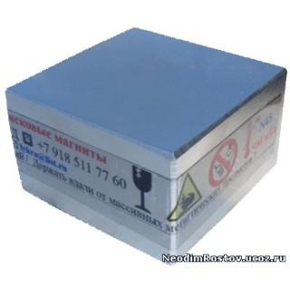 Неодимовый магнит призма 50х50х30 постоянный сильный для счетчиков на счетчик воды метер бетар и вальтэк